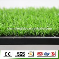 Quality The garden artificial grass PE &PP for sale