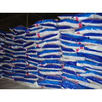Wholesale Afghanistan laundry Detergent Powder detergent washing powder 800g 3kg 20kg  washing powder from china suppliers