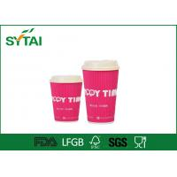 Wholesale Mini Logo Custom Printed Paper Coffee Cups Single Wall Cup / Paper Disposable Tea Cups from china suppliers