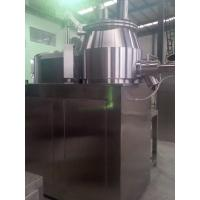 Wholesale Safe Operation High Speed Mixer Granulator Energy Saving With Protective Measures from china suppliers