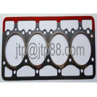 Wholesale Overhauling Gasket Set 4D94 / 4D94E Engine Head Gasket Kit Dia 94mm For KOMATS from china suppliers