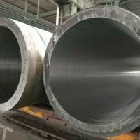 Buy cheap Large Size Hot Rolled Or Extruded Thick Or Heavy Wall Seamless Line Pipe from wholesalers