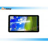 Wholesale Full HD 24 inch16:9 Widescreen Capacitive Touch Screen LCD Displays Open Frame from china suppliers