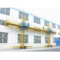 Wholesale ZLP Suspended working platform with safety lock for building maintenance from china suppliers