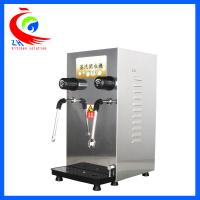 Wholesale Beautiful Home Style Coffee Shop Equipment Hot Water Dispenser Steam Water Machine from china suppliers