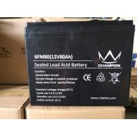 Buy cheap VRLA Type Gel Lead Acid Battery 75ah/80ah 12v Sealed Lead Acid Batteries from wholesalers