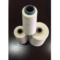 Wholesale Grey White NE32 Carded Ring Spun 100% Cotton Yarn For Weaving With Cone from china suppliers