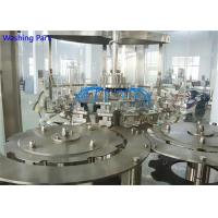Wholesale PLC Control Bottled Drinking Soft Drink Production Line 220V 50Hz 0.7Mpa from china suppliers