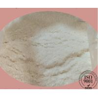 Wholesale CAS 721-50-6 Anti Paining Local Anesthetic Powder Prilocaine White Crystalline Powder from china suppliers