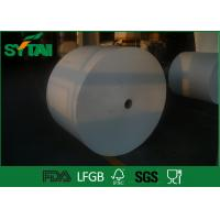 Wholesale White Custom Printed Paper Roll With Offset / Flexo Printing For Paper Cup , LFGB Listed from china suppliers