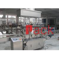 Wholesale GMP Standard Liquid Bottle Filling Machine , Juice Filling Machine from china suppliers