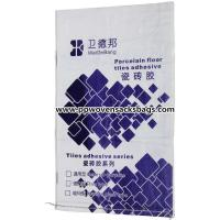 Wholesale OEM & ODM Reusable Coated PP Woven Bags Waterproof  for Packing Tiles Adhesive from china suppliers