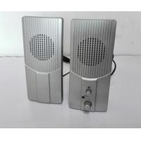 Wholesale Stereo Active External Computer Speakers High End 4Ohm Impedance from china suppliers
