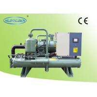 Wholesale High performance industrial cooling systems / Compact Water Chiller from china suppliers