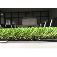 Wholesale 2mm Artificial Pet Grass For Yacht , Dog Friendly Artificial Grass Mats from china suppliers