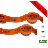 Wholesale 200m Orange Police Danger Warning PE Custom Caution Tape from china suppliers