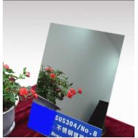 Wholesale Custom Highly Polished Stainless Steel Sheet Mirror Finish 1.4371 1.4401 1.4404 from china suppliers