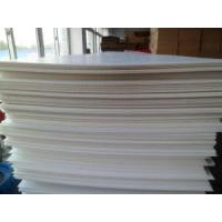 Wholesale PP Hollow Sheet/Board from china suppliers