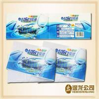 Buy cheap Detergent Soft Packing from wholesalers