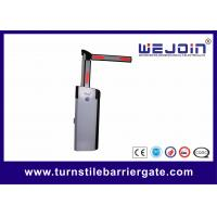 Wholesale Bi - directional Car Park Barriers Gate Arm Toll Gate Access Control Barrier from china suppliers