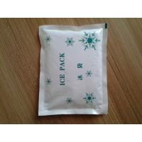 Wholesale chocolate ice pack,freezer pack,,fish ice pack China factory from china suppliers