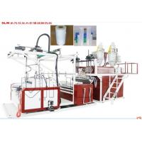 Wholesale Vinot 1000mm Three-layer / Five-layer Co-extruded High-speed Cast PE Shrink Film Blowing Machine Model No.SLW - 600 from china suppliers