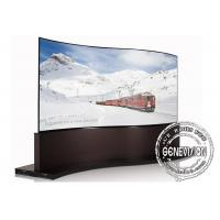Wholesale Large 46 Inch Curved DID Video Wall Advertising 3.5mm Bezel Energy Saving from china suppliers