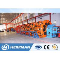 Wholesale High Speed Cage Type Cable Stranding Machine For Overhead Conductor And Steel Wire from china suppliers