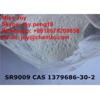 Wholesale SR9009 CAS 1379686-30-2 High Purity Raw SARM Powder Natural Fitness Supplement from china suppliers
