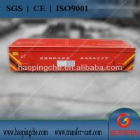 Wholesale 20t hydraulic coil rail mounted handling car from china suppliers