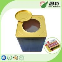 Buy cheap Semi Transparent Hot Melt Glue Rubber Like Solid , Yellow Solid  Fly Glue Paper from wholesalers
