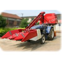 Wholesale 4YB-3 Corn Combine Harvester from china suppliers