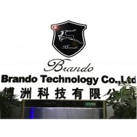 Brando Technology CO.,LTD