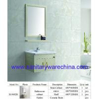 Wholesale Modern Alunimun bathroom cabinet / aluminum alloy bathroom cabinet/Mirror Cabinet /H-9602B from china suppliers