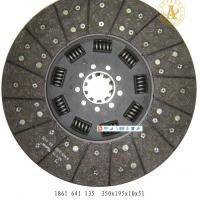 """Wholesale 1861640135 350*195*10*51 volvo 0512 hub profile 2""""-10n from china suppliers"""