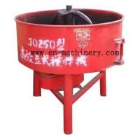 Wholesale Small pan type concrete mixer machine cement machine JQ250 construction machinery from china suppliers