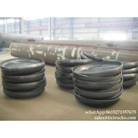 Wholesale carbon steel elliptical dished head  for sale WhatsApp:8615271357675 from china suppliers