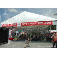 Wholesale Clear Span Windproof 10x18m Outdoor Exhibition Tents Stable And Reliable from china suppliers