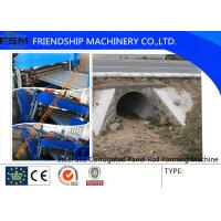 Wholesale Automatic Roll Forming Machine Galvanized Steel Silo Culvert Pipe Making 4m/min - 8m/min from china suppliers