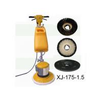 Wholesale Electric 1.5HP / 110V Floor Cleaning Machine / Concrete Floor Cleaner from china suppliers