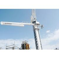 Wholesale 18M Placing Boom Concrete Pump High Strength Lightweight CE ISO Certification from china suppliers
