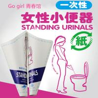 Wholesale GOGIRL Female standing urinal ,gg toilet emergency , go girl traffic jam savior, outdoor mobile toilets from china suppliers