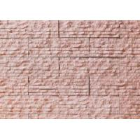 Wholesale Cast Bricks for Wall, Wall Brick (TY Series) from china suppliers