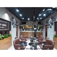 Wholesale Hair salon design furniture and sofa for Cashier Shampoo reception area from china suppliers
