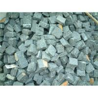 Wholesale Dark grey paving stone from china suppliers