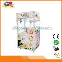 Buy cheap Fashion Popular Hot Sale Indoor Arcade Amusement Coin Operated Mini Toy Crane Parts Claw Machine Game from wholesalers