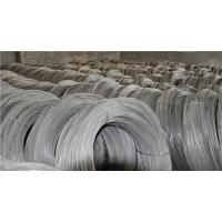 Buy cheap China 6.5mm ER308 Stainless Steel Wire Rod With Bright Surface from wholesalers