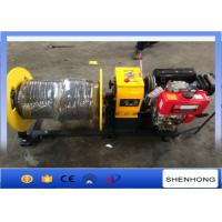 Wholesale 3 Ton Cable Pulling Winch Stringing ABC Cable With 200-300 M Wire Rope from china suppliers