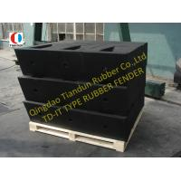 Wholesale Collision Avoidance Mooring Rubber Marine Fenders , Deflection 57.5% from china suppliers