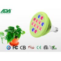 Wholesale Fashionable 24w Horticulture LED Lights for growing plants , Red + Blue Color from china suppliers